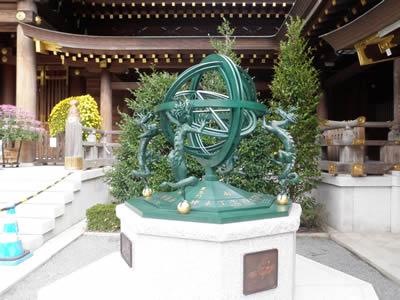 samukawa20121101.jpg