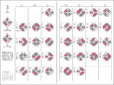 sample400_6paku_201103.jpg