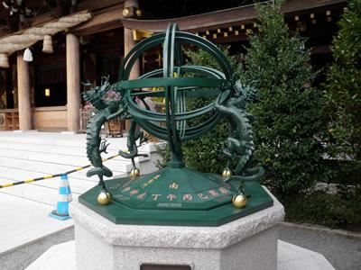 samukawa20121102.jpg
